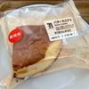 【セブン】香り豊かなふわふわカステラが美味しすぎた!「バターカステラ」を実食レビュー!