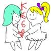マヤ暦 K66【白い世界の橋渡し】おもてなしの心を大切に