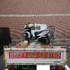 【体験談】バイクを売るならバイク王にバイクを売った ~バイク王の評判、口コミは数あれど百聞は一見に如かず~