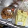 タカキベーカリー:石窯(ちぎりフランス・ちぎりフランス(チーズ)・鳴門金時いも)/シルクブレッドハーフ