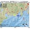 2016年12月05日 03時54分 静岡県西部でM3.2の地震