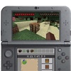 Minecraft3DS BettertogetherUpdate配信されない可能性