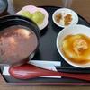 【カフェ巡り25】岩手県・一関市。餅文化に触れる。もち、モチ、餅。