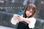 【SNS】Twitterのメリットはレスポンスの速さ|会社員のためのTwitter活用法
