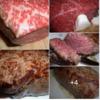 ヤッパリ ステーキだね 🥩 500g Σ( ̄□ ̄|||) 合計で。。なんと神戸牛・・1.5Kg (゚Д゚;)