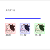 オリジナルゲーム「タイムイズマネーうし」