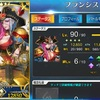 FGO 鯖紹介 星5 フランシス・ドレイク