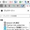 【Firefox67】userChrome.jsで縦型ツールバー