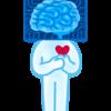 【AIと教育】未来の教育の形はどう変わっていくのか その①