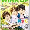 WiNK UP 2013年7月号 目次