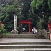 関東屈指のパワースポットとして人気の箱根神社