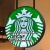 カフェインレスコーヒースタバのディカフェを楽しむ