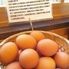 たまごかけごはんの店 玉の助 兵庫丹波篠山市 卵かけごはん専門店