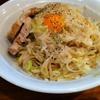 麺処 MAZERU@秋葉原で『まぜそば(塩)』を食べた