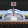 3.11東日本大震災から10年の節目に思う😢