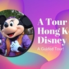 「ディズニーランドとは無縁」そう思っていたワタシが香港ディズニーランドではしゃいだワケ