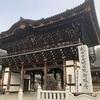 『成田市』成田山新勝寺に行って来た話。※本家