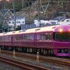 3月22日撮影 東海道線 大磯~二宮間 485系改 宴を急いで撮りに行った(笑)