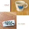 西村さんの絵付け作品たち(2)◆タップして 次へ◆