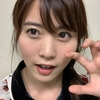 【2021/02/07】AKB48「失恋ありがとう」振替オンラインお話会参加レポ【岡部麟】