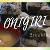 朝ごはん食べた?|おにぎり朝ごはん|海外生活日本人vlog