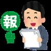 【Google AdSense】夢や希望が持てる話!【はてなブログ】