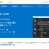 Visual Studio Codeのセットアップ