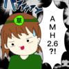 【実体験】31歳で体外受精スタート「AMH?ショート法?」妊活女子のリアルを綴る
