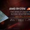 AMD 16コア105WのRyzen 9 3950Xを発表!