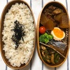 20190228鶏手羽元のさっぱり煮弁当&コマブーム!