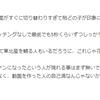 なぜスタダは乃木坂に負け続けるのか 「夜明けまで強がらなくてもいい」で解説