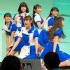 アクアノート「東京アイドル劇場アドバンス」@ TOKYO FMホール