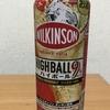 コレオススメ!アサヒビールのウイルキンソン『ハイボール』を飲んでみた!