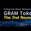 【クロスエクスチェンジ】Telegram(テレグラム)GRAMセール 「セカンドステージ」開催のお知らせ!!