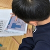 弘前市立千年小学校 授業レポート No.1(2019年12月6日)