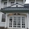 有形文化財を使用した仙巌園のスタバは雰囲気が抜群にいいです@鹿児島市