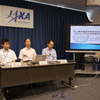 第一期水循環変動観測衛星「しずく」の記者説明会