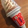 セブンイレブンのワッフルコーン 桔梗信玄餅味