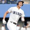 【ドラフト選手・パワプロ2018】井上 広大(外野手)【パワナンバー・画像ファイル】
