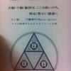 3つの脳で、楽に3倍生きる 内藤景代 著(Kindle版)