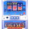ベルコ「デジスロ7L」の筺体&スペック&情報