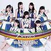 WUGちゃんが歌う曲はこれだ!Wake Up, Girls!アニサマ3日目2017/8/27(日)出演!大胆曲予想ッ!
