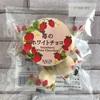 カルディ苺のホワイトチョコ