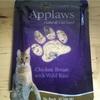 【動画あり】Applaws Natural Cat Food(鶏の胸肉と玄米のブイヨン)、食いつきはどうでしょうか?