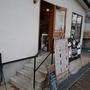 羽曳野にあるオンカフェのタピオカは無茶苦茶美味しい!