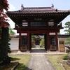 大江町 小漆川城の歴史と史跡をご紹介!🏯