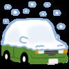 降雪・寒い日、車のフロントガラスが凍らない為にあれこれ