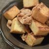 10分チャチャチャ 厚揚げと豚こま肉の生姜焼き