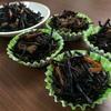 【我が家のレシピ】はちみつを使った具だくさんひじきの煮物