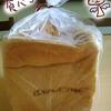 あんじゅの食パンをお取り寄せした感想【あんじゅ&絆】